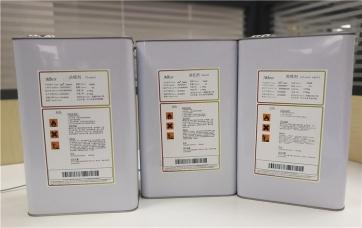 Epoxy mold release agent